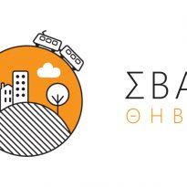 Πρόσκληση συμμετοχής στο Δίκτυο Φορέων ΣΒΑΚ Δήμου Θηβαίων - εικόνα άρθρου